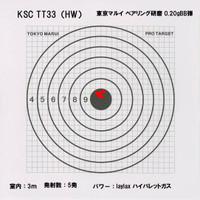 Ksc_tt33_29