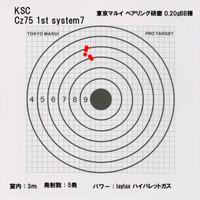 Ksc_cz75_1st_14