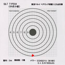 St_type64_27