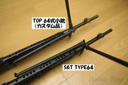 St_type64_30