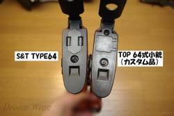 St_type64_34
