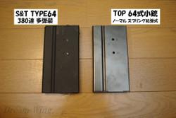 St_type64_37