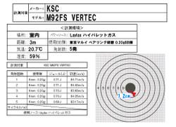 Ksc_m92fsvertec_20