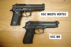 Ksc_m92fsvertec_22